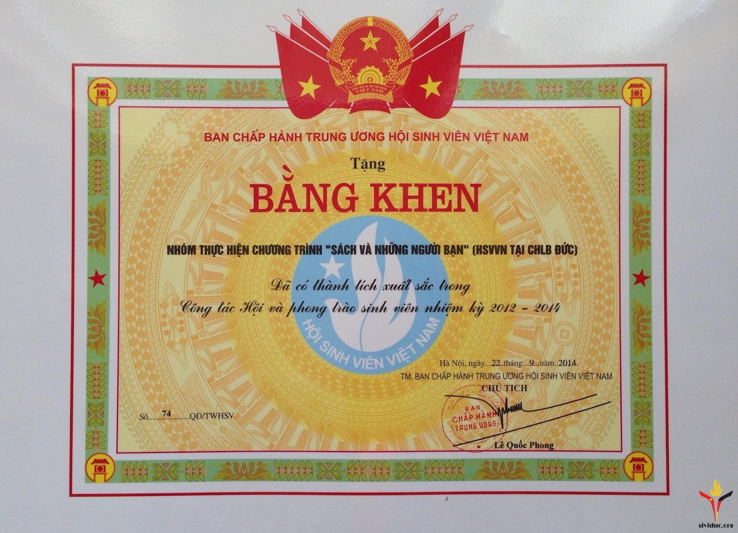 bang-khen