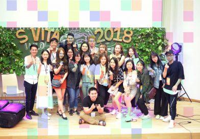Thư cảm ơn của Hội Sinh viên Việt Nam tại CHLB Đức và Ban tổ chức Hội trại Thanh niên Sinh viên Việt Nam tại CHLB Đức 2018 tại Hannover
